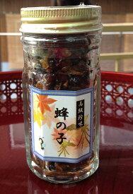 ◆◆【蜂の子】【耳鳴り】 蜂の子ビン詰 70g◆◆  甘露煮