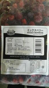 アスク 冷凍 ミックスベリー 500g×4P 業務用 トロピカルマリア