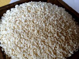 国産乾燥 米こうじ 約1kgなんと1160円 送料込み 送料無料 【米麹/乾燥/米こうじ/こめ麹 970g】