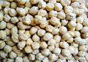 アメリカ産 ひよこ豆(ガルバンゾ)【1kg】