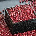 小豆 約1kg北海道産 2019年度産新物送料込み 970g【あずき/小豆/約1kg/約1キロ】