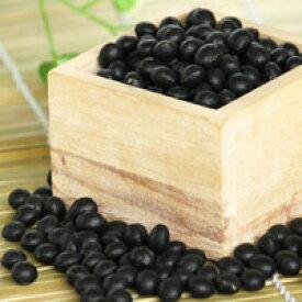 黒豆・黒光豆 約 1kg 送料220円 北海道産2020年度産新物970g【RCP】