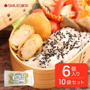 冷凍 国産 無添加 サクッと美味しい 白身魚のタルタルソースフライ 6個入り×10袋 惣菜 お弁当 おかず 揚げ物 食品 国内製造 ニッコー