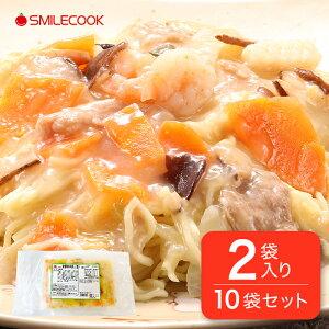 冷凍 国産 ご飯ややきそばと一緒に 中華あんかけの具・塩味 2袋入り×10袋 惣菜 夕飯 丼 丼ぶりの具 食品 国内製造 ニッコー