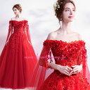 パーティードレス ロング☆e305☆カラードレス 赤色 レッド ロングドレス☆HeartSunny【RCP】結婚式/披露宴/二次会/演…