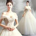 パーティードレス ロング☆e321☆カラードレス ピンク色 ロングドレス☆HeartSunny【RCP】結婚式/披露宴/二次会/演奏…