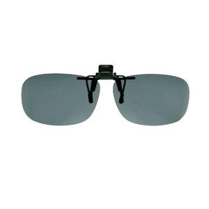 【代引料無料】冒険王(Boken-Oh) サングラス サイドカバーエプロン R(クリップオン&眼鏡対応型) CAR-1S