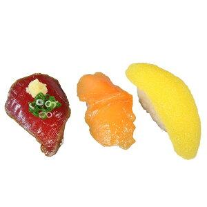 【代引料無料】日本職人が作る 食品サンプル 寿司マグネット かつお 赤貝 数の子 IP-819