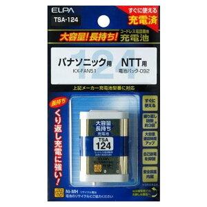 【代引料無料】ELPA(エルパ) 大容量長持ち充電池 TSA-124 1832900