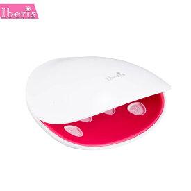 【代引料無料】ビューティーケアシリーズ Iberis ジェルネイル用LED UVライト HBN-UVK1