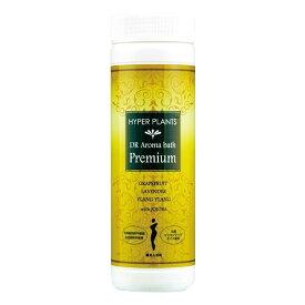 【代引料無料】医薬部外品 薬用入浴剤 ハイパープランツ(HYPER PLANTS) DRアロマバス プレミアム 500g HN0013