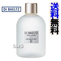 Dr.BAELTZ スキンローション D 250ml (乾燥性 敏感肌用化粧水)(ドクターベルツ スキンローション D)スタンダードシリーズ 【送料無料】【代引料無料】【smtb-k】【ky】
