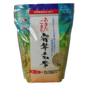 【代引料無料】あきたこまち発芽玄米 1kg-000008