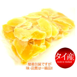 【代引料無料】【業務用】高級ドライマンゴーメガ盛り1kg-000008