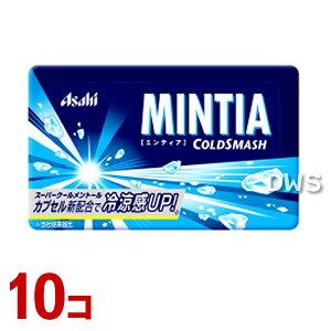 ミンティア レギュラー MINTIA (ミンティア コールドスマッシュ) 10個セット【代引料無料】-000008