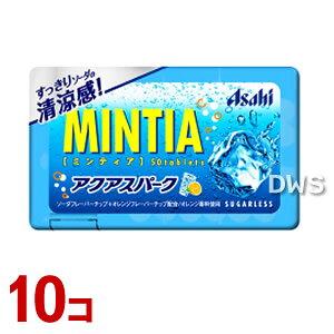 ミンティア レギュラー MINTIA (ミンティア アクアスパーク) 10個セット【代引料無料】-000008