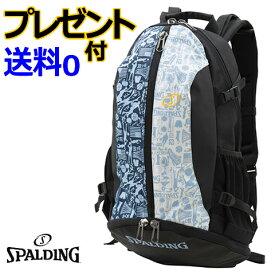 スポルディング ケイジャー グラフィティサックス バッグ(CAGER)[SPALDING]【スポルディング リュック】【バスケリュック】【送料無料】【代引料無料】--135