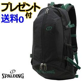 スポルディング ケイジャー グリーンテープ バッグ(CAGER)[SPALDING]【スポルディング リュック】【バスケリュック】【送料無料】【代引料無料】--135