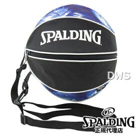 スポルディング ボールバッグ マーブルブルー[SPALDING]【スポルディング ボールバッグ】【バスケボールバッグ】【代引料無料】--135