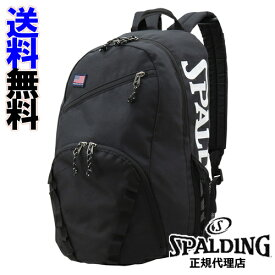 【2019AWモデル】スポルディング ハーフディ ブラック バッグ[SPALDING]【スポルディング リュック】【バスケリュック】【送料無料】【代引料無料】--135