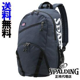 スポルディング ハーフディ ネイビー バッグ[SPALDING]【スポルディング リュック】【バスケリュック】【送料無料】【代引料無料】--135