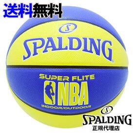 【2019AWモデル】スポルディング スーパーフライト ブルー×イエロー SUPER FLITE 7号球 [SPALDING]【スポルディング バスケットボール】【送料無料】【代引料無料】--135