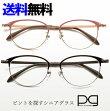 ピントグラス(一般医療機器眼鏡)【送料無料】【代引料無料】