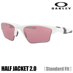 【正規代理店品】【保証書付】オークリー サングラス OAKLEY オークリー ハーフジャケット 2.0 XL (スタンダードフィット) (Standard Fit) Polished White★Prizm Dark Golf OO9154-6362 HALF JACKET 2.