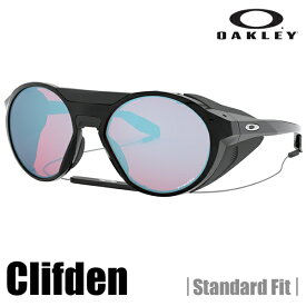 【2019NEW】【正規代理店品】【保証書付】オークリー サングラス OAKLEY オークリー クリフデン (スタンダードフィット) (Standard Fit) Polished Black★Prizm Snow Sapphire OO9440-0256 CLIFDEN【送料無料】【代引料無料】--015