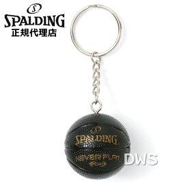 スポルディング キーチェーン ゴールドハイライト(KEY CHAIN)[SPALDING]【スポルディング アクセサリー】【バスケ アクセサリー】--135