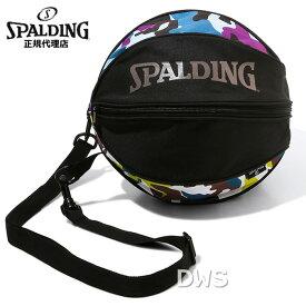 【2021AWモデル】スポルディング ボールバッグ マルチカモ ブルー×ブラウン(BALL BAG)[SPALDING]【スポルディング ボールバッグ】【代引料無料】--135