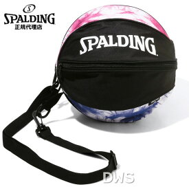 【2021AWモデル】スポルディング ボールバッグ タイダイオーセンティック(BALL BAG)[SPALDING]【スポルディング ボールバッグ】【代引料無料】--135