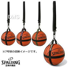 【2021AWモデル】スポルディング バスケットボールハーネス(BASKETBALL HARNESS)[SPALDING]【スポルディング ボールバッグ】【代引料無料】--135