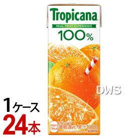 キリン トロピカーナ 100% オレンジ 紙パック 250ml キリンビバレッジ (1ケース/24本)【代引料無料】-000008