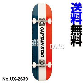 キャプテンスタッグ スケートボード PS-21 (CAPTAIN STAG パール金属) UX-263900【スケボー】【入門用】【初心者向け】【送料無料】【代引料無料】【KSセール】