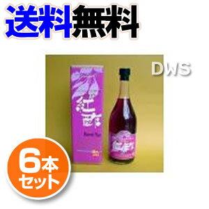 みやざきの紅酢 6本セット 【送料無料】【代引料無料】【smtb-k】【ky】