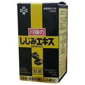 【代引料無料】川端のしじみエキス原液 60g