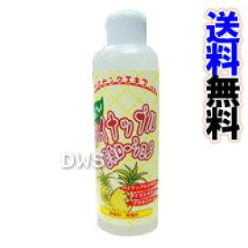 NEWパイナップル豆乳ローション 3個セット 【smtb-k】【ky】
