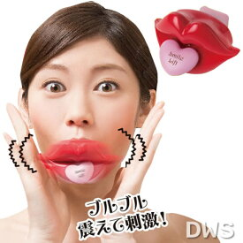 リフトアップトレーナー ブルブルブル子 【代引料無料】