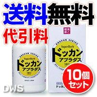 【パワーセール】スーパーダイエット ドッカンアブラダス 10個セット 【smtb-k】【ky】