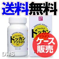 【決算セール】スーパーダイエット ドッカンアブラダス 30個セット 【smtb-k】【ky】