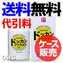 【パワーセール】スーパーダイエット ドッカンアブラダス 30個セット 【smtb-k】【ky】