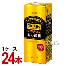ワンダ(WONDA) 金の微糖 紙パック 200ml アサヒ飲料 (1ケース/24本)【代引料無料】-000008