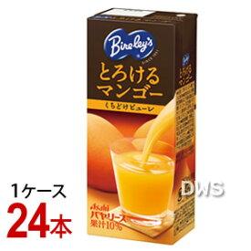 【代引料無料】バヤリース とろけるマンゴー 紙パック 250ml アサヒ飲料 (1ケース/24本)-000008