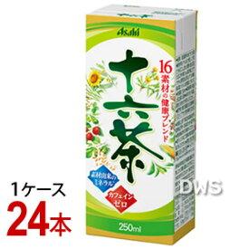 【代引料無料】アサヒ 十六茶 紙パック 250ml アサヒ飲料 (1ケース/24本)-000008