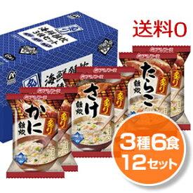 【送料無料】【代引料無料】「アマノフーズ 炙り海鮮雑炊3種セット6食」 12セット 【smtb-k】【ky】-000008