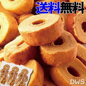 【訳あり】ふんわりバームクーヘンミルク風味900g (300gx3)  2個セット 【smtb-k】【ky】-000008