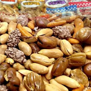 おつまみナッツどっさり2kg(1kg×2)(さきいか入り!)【送料無料】 【代引料無料】【smtb-k】【ky】-000008