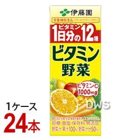 【代引料無料】伊藤園 ビタミン野菜 紙パック 200ml (1ケース/24本)-000008