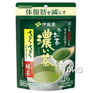 伊藤園 お〜いお茶 濃い茶 さらさら抹茶入り緑茶 40g (おーいお茶) 【代引料無料】-000008